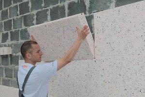 Утеплительные материалы для наружных стен