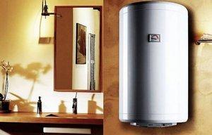Электробойлер для нагрева воды